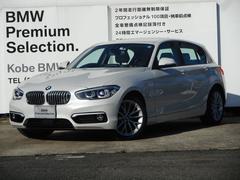 BMW118d ファッショニスタ弊社デモカーACCパワーシート