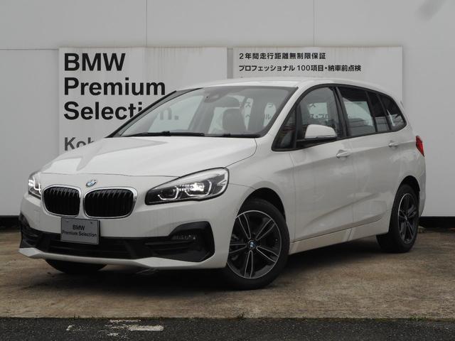 BMW 218dグランツアラースポーツ弊社デモカー コンフォートA