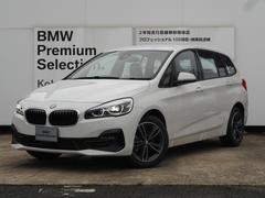 BMW218dグランツアラースポーツ弊社デモカー コンフォートA