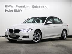 BMW320d Mスポーツ ACC 軽減ブレーキ パドルAT