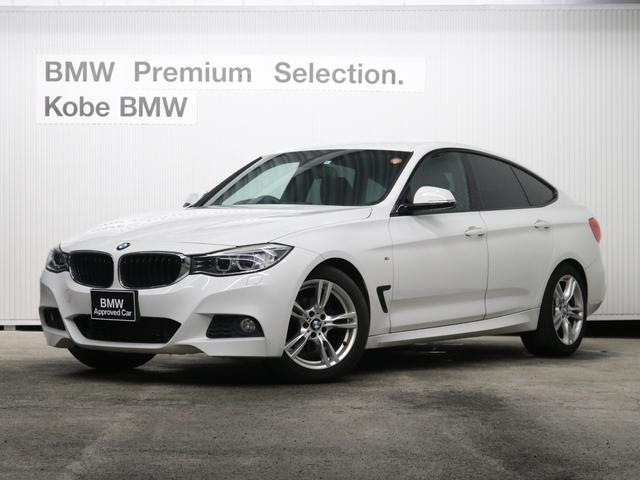 BMW 320iグランツーリスモ Mスポーツ ワンオナ Bカメ