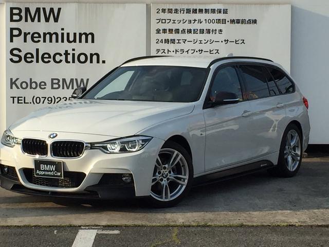BMW 318iツーリング MスポーツMパフォエアロLEDヘッド