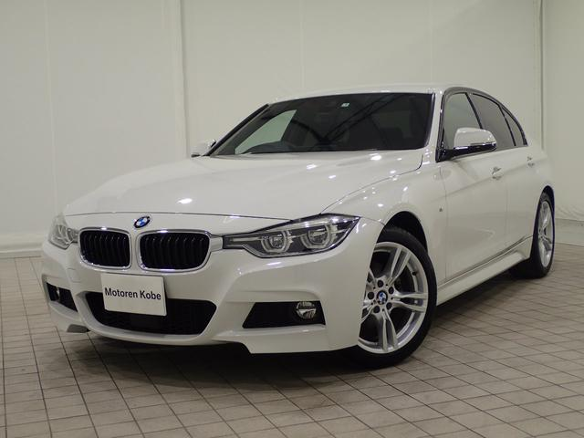 BMW 320i MスポーツACCコンフォートアクセス