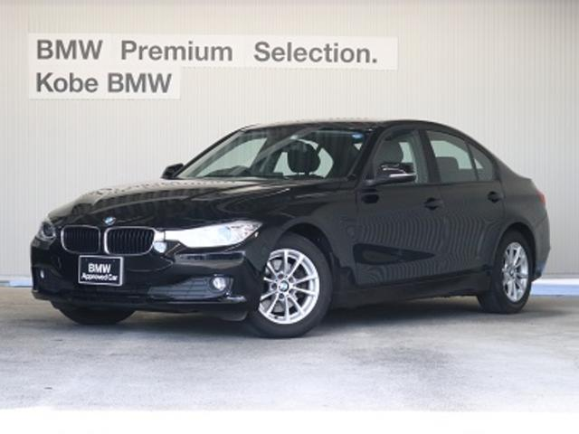 BMW 320dブルーパフォーマンス認定保証HDDナビRカメラ