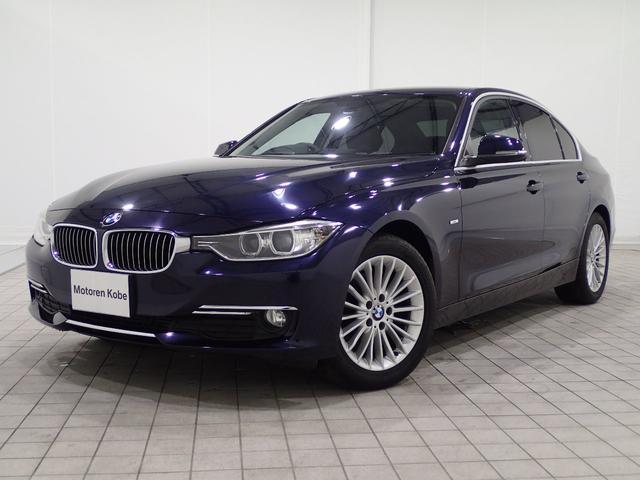 BMW 320dブルーパフォーマンスラグジュアリー1オーナー黒革