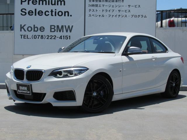 BMW M240iクーペ直六EGワンオーナーOP18AW Mブレーキ