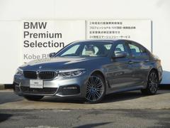 BMW523iMスポーツハイラインPイノベーションPアイボリー革