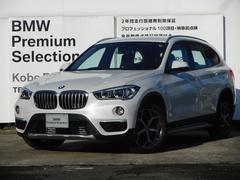BMW X1xDrive18dxライン弊社デモカーコンフォートP