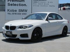 BMWM240iクーペ直六EGワンオーナーOP18AW Mブレーキ