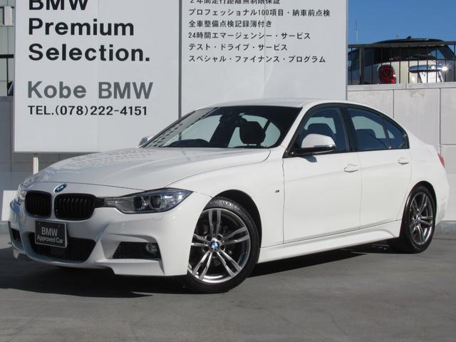 BMW 320d Mスポーツスタイルエッジ合皮レザーACC18AW