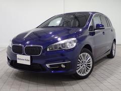 BMW218iグランツアラー ラグジュアリー黒革ACCコンフォート