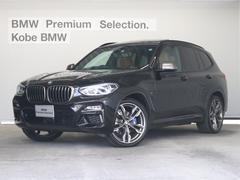 BMW X3M40dセレクトPハーマンカードン21AWサンルーフ