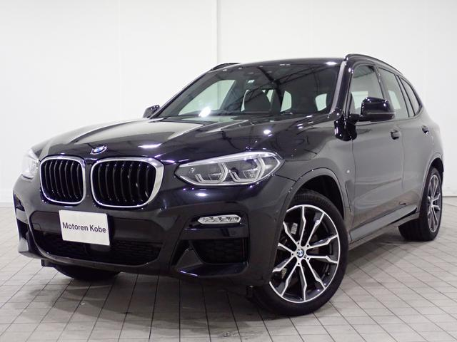 BMW xDrive20dMスポーツ1オーナー黒革OP20アルミ