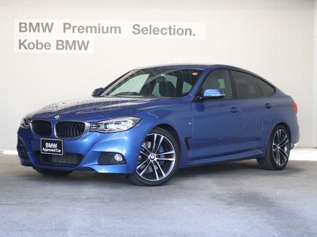 BMW 320iグランツーリスモ Mスポーツ 地デジ 19AW