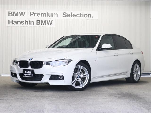BMW 318i MスポーツインテリジェットセーフティLEDヘッド