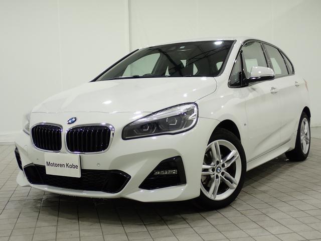 BMW 218dxDriveアクティブツアラーMスポーツコンフォート