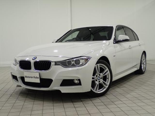 BMW 320dMスポーツ認定保証バックカメラ純正HDDナビ18AW