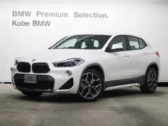BMW X2xDrive18dMスポーツX弊社デモカーコンフォートPKG