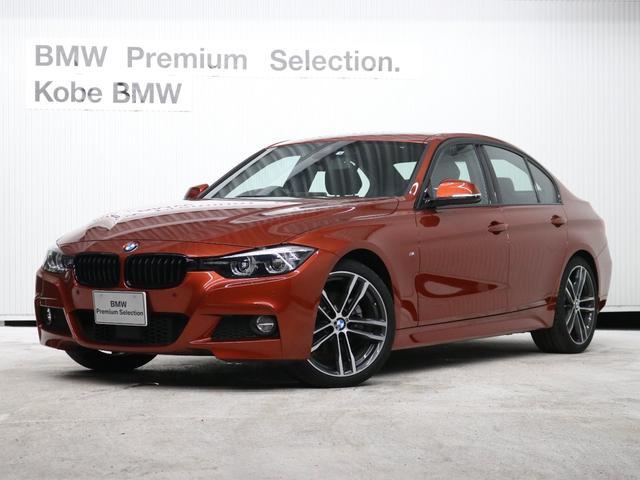 BMW 320d Mスポーツ エディションシャドー