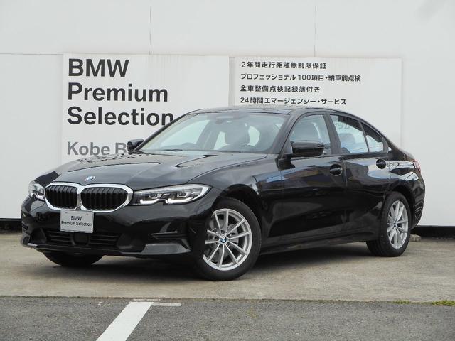BMW 320dxDrive弊社デモカー禁煙車シートヒーターACC