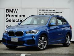 BMW X1xDrive18dMスポーツ弊社デモカーコンフォートPKG