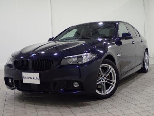 BMW 523d Mスポーツ茶革フルセグTV認定保証