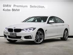BMW430iグランクーペ Mスポーツ 弊社デモカー