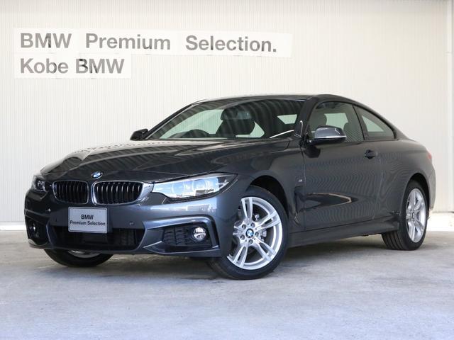 BMW 4シリーズ 420iクーペ Mスピリット弊社デモカーLED禁煙車ACC