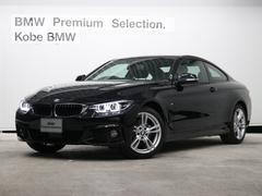 BMW420iクーペ Mスピリット弊社デモカーACC禁煙車LED