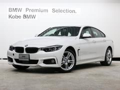 BMW420iグランクーペ Mスポーツ弊社デモカー地デジACC