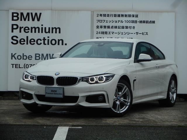 BMW 420iクーペMスポーツ弊社デモカーLCIモデル地デジACC