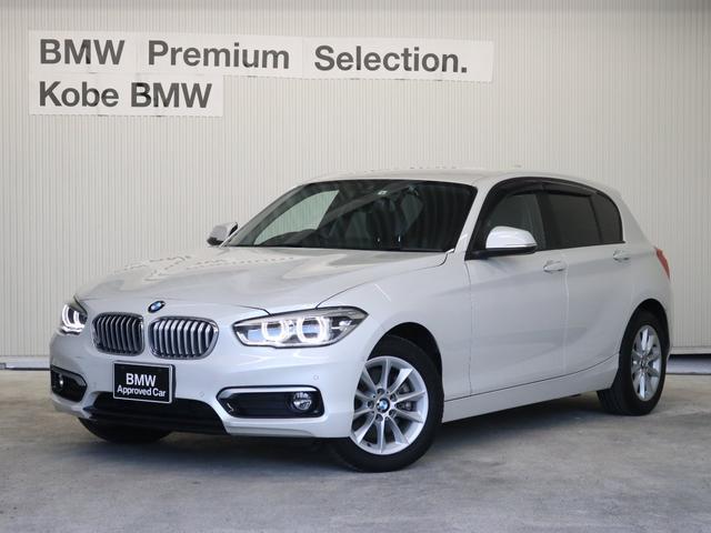 BMW 118d スタイル コンフォートパッケージLEDヘッドライト