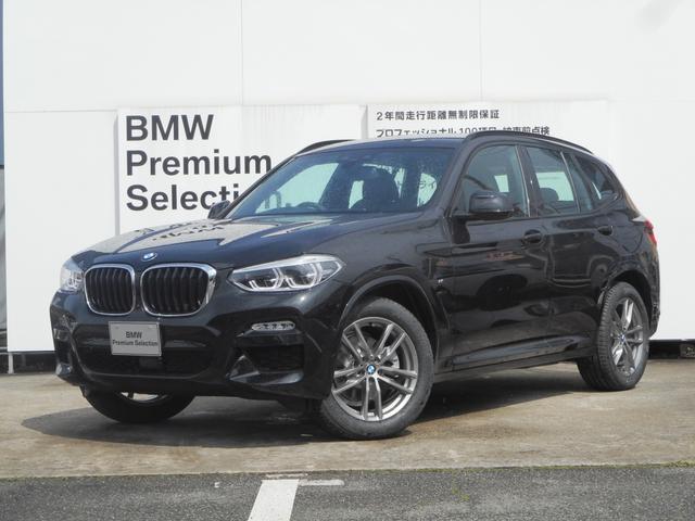 BMW xDrive 20d Mスポーツハイライン 弊社デモカー
