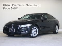 BMW420iグランクーペ ラグジュアリー ブラックレザーシート