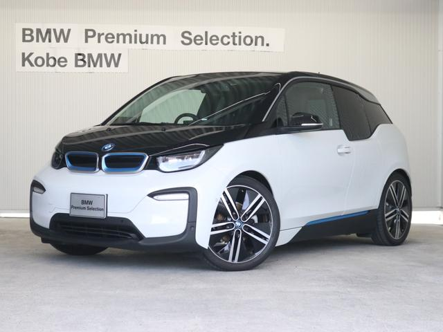 BMW レンジ・エクステンダー装備車 スイート 黒レザー ACC