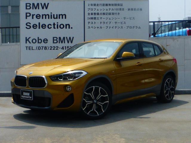 BMW sDrive18i MスポーツX弊社デモカーコンフォートP