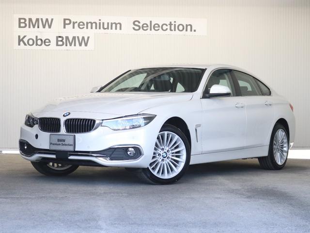 BMW 420ixDriveグランクーペラグジュアリー弊社デモカー