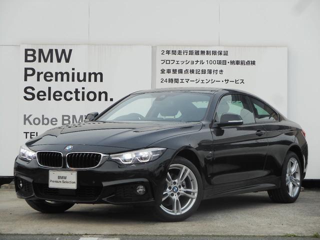 BMW 420iクーペMスポーツ弊社デモカー禁煙車ACC地デジLED