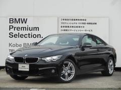 BMW420iクーペMスポーツ弊社デモカー禁煙車ACC地デジLED