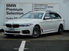 BMW523dツーリングMスポーツ弊社デモカー禁煙車ACC地デジ