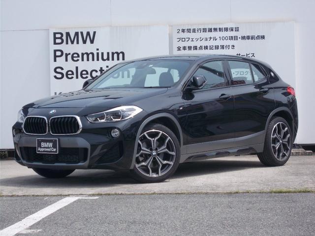 BMW sDrive18iMスポーツX弊社デモカーコンフォートPKG
