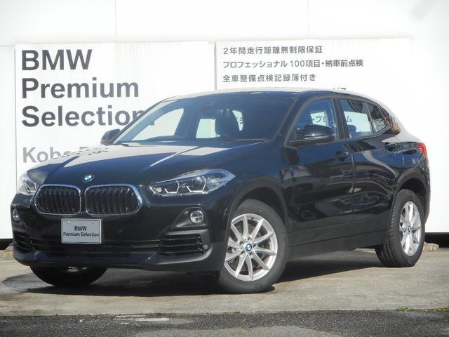 X2(BMW) xDrive 20i 中古車画像
