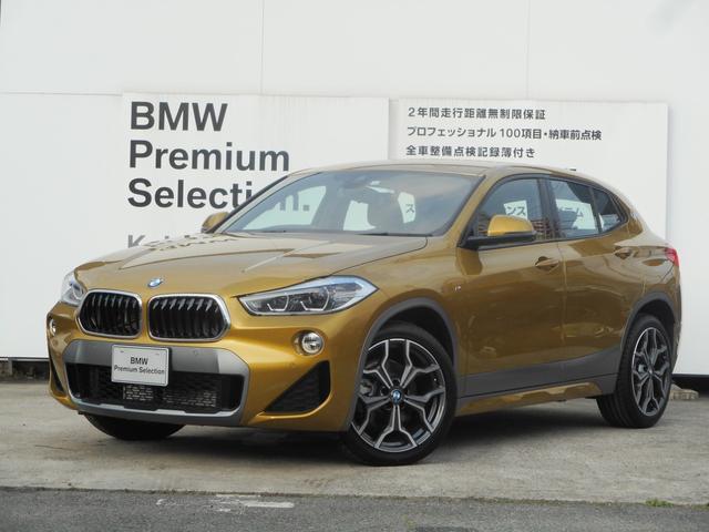 BMW sDrive 18i MスポーツX弊社デモカーコンフォートP