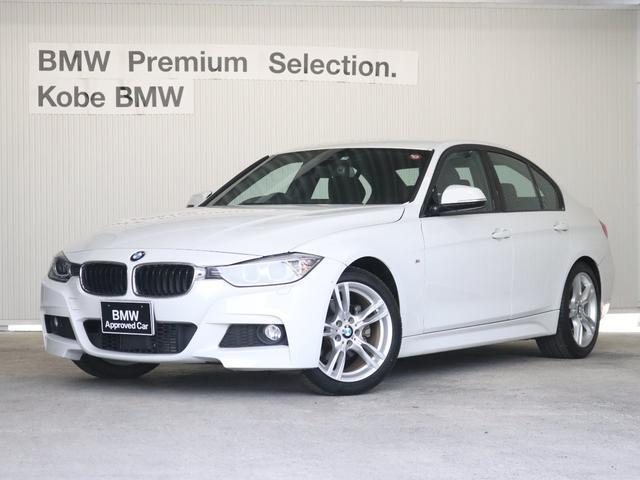 BMW 320d Mスポーツ1オーナーACCパドルシフト純正18AW