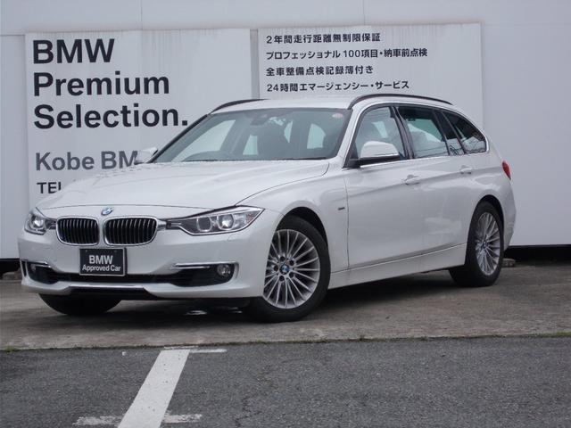 BMW 320iツーリングラグジュアリー黒革純正ナビバックカメラ