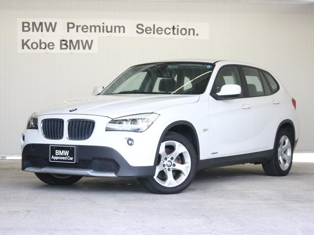 BMW X1 X1sDrive18i認定保証純正ETC社外ナビキセノン