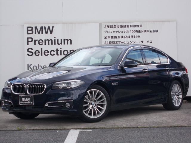 BMW 5シリーズ 523iラグジュアリー後期LCI黒革ACC純正18AW
