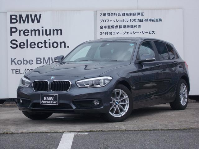 BMW 118i4気筒モデル認定保証1オーナLEDヘッドバックカメラ