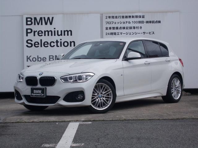 BMW 118dMスポーツ認定保証インテリジェントセーフティLED