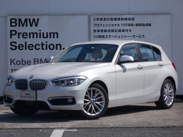 BMW 1シリーズ 118iファッショニスタオイスターレザーアプグレードPKG